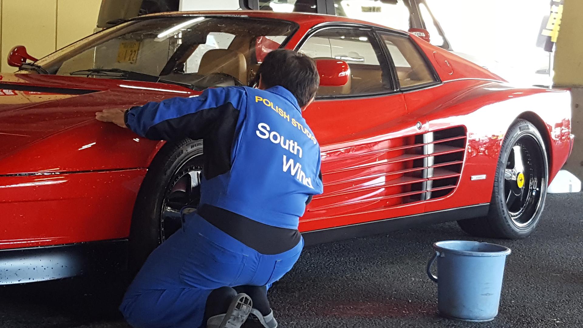 出張洗車のサザンクロス